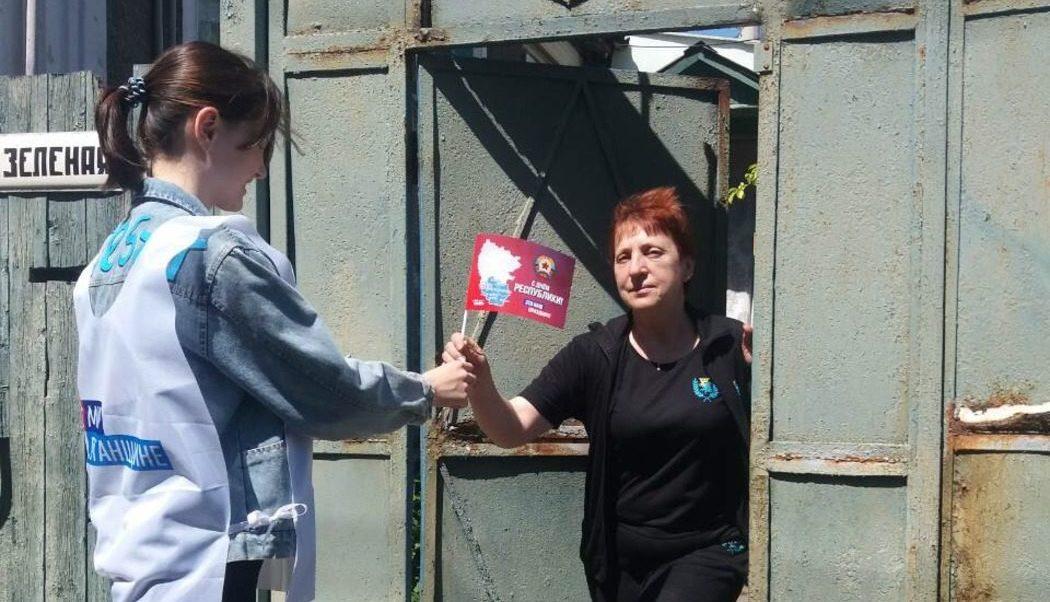 Активисты ОД «Мир Луганщине» поздравили жителей ЛНР с Днём Республики 4