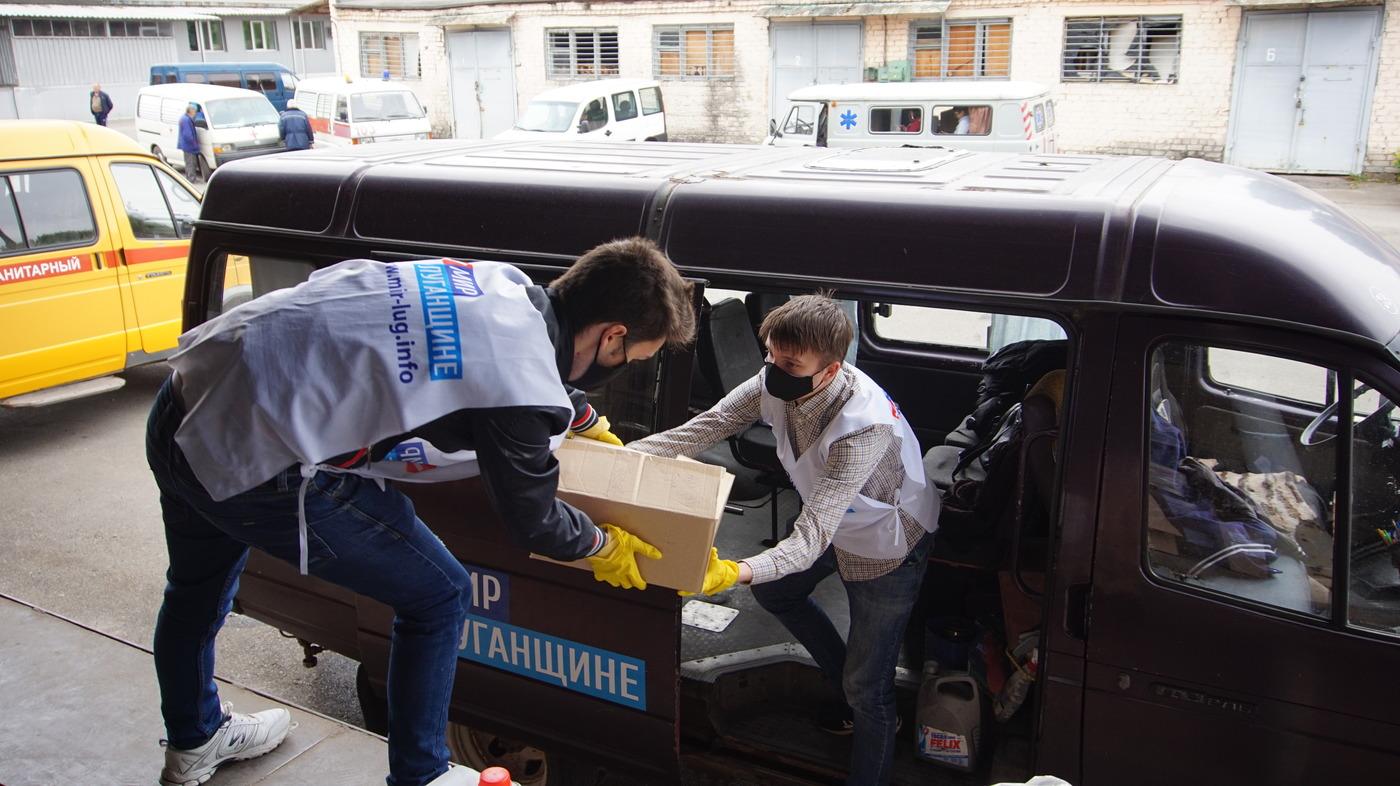 В больницы ЛНР передали более 2 тысяч единиц средств личной гигиены от проекта «Волонтёр» ОД «Мир Луганщине» 2