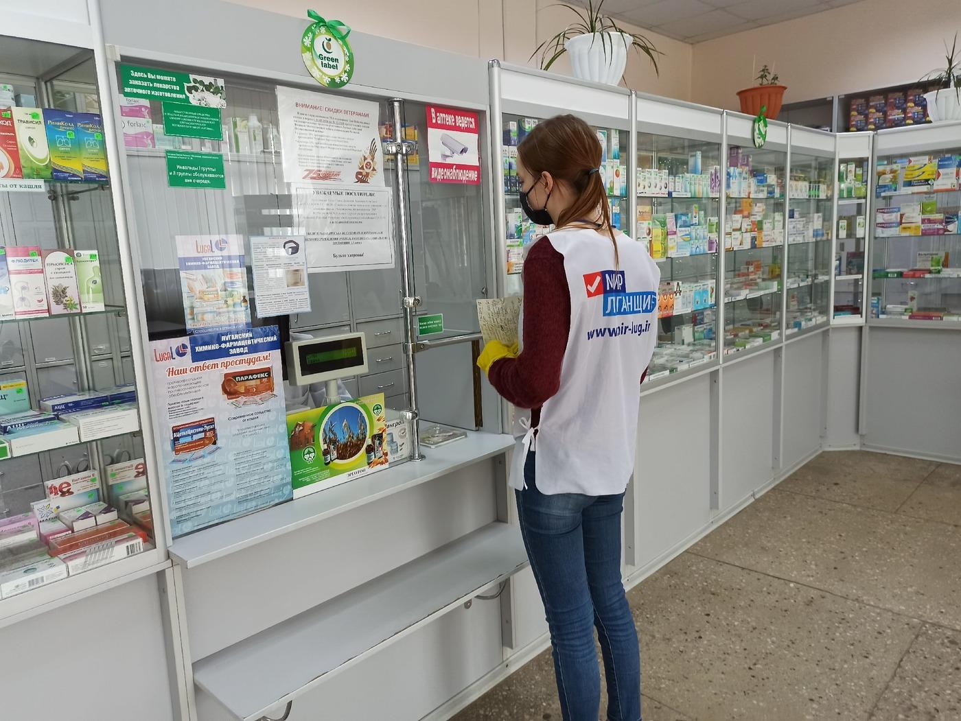Волонтёры помогли семерым луганчанам на самоизоляции 2