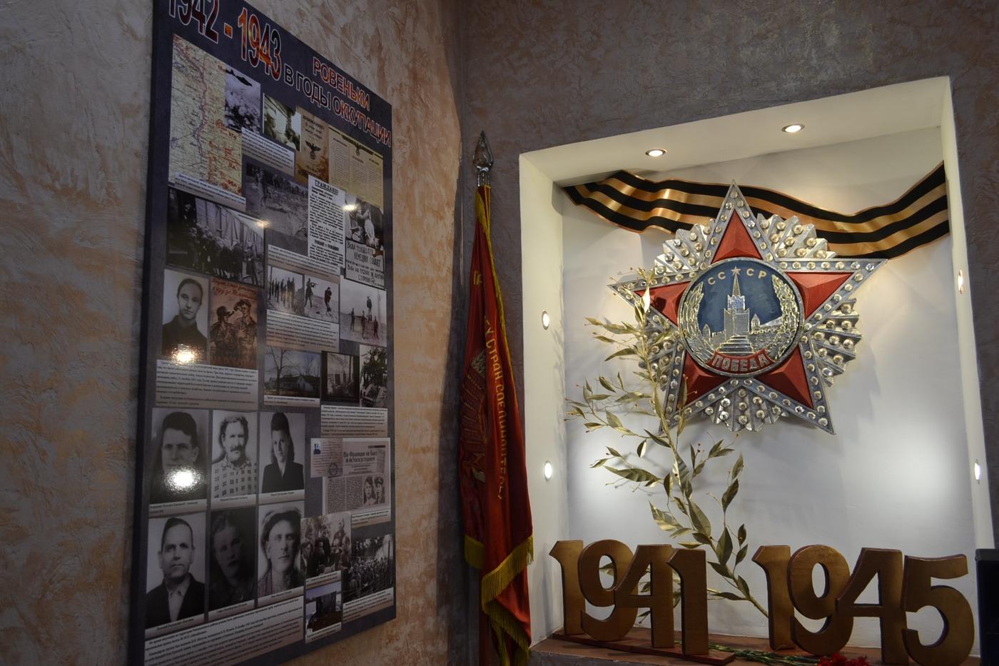 В Музее истории города Ровеньки открыли два новых зала
