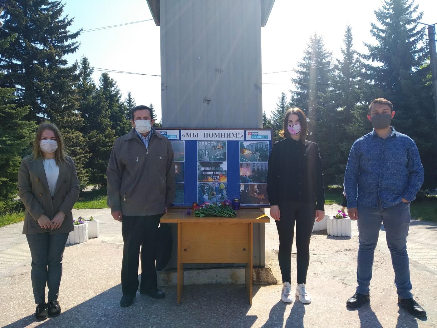 В ЛНР почтили память жертв трагедии в одесском Доме профсоюзов 7