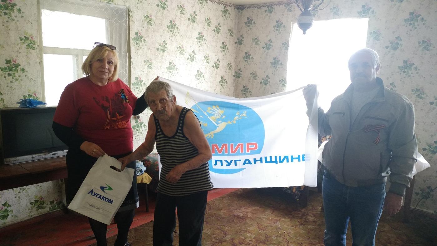 Активисты ОД «Мир Луганщине» поздравили ветеранов в Славяносербском районе 2