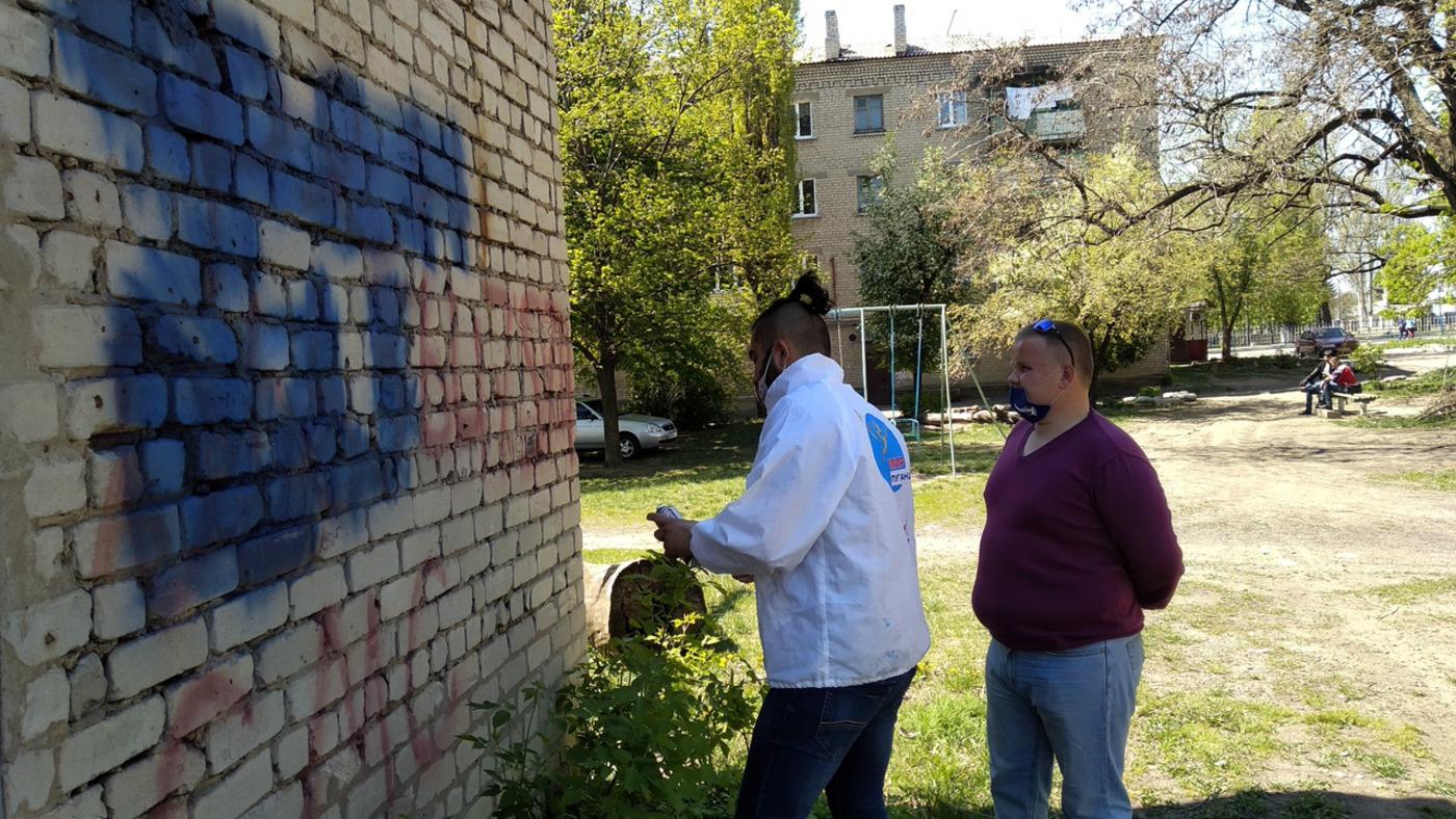 Активисты ОД «Мир Луганщине» приняли участие в акции «Стоп наркотикам!» в Ровеньках