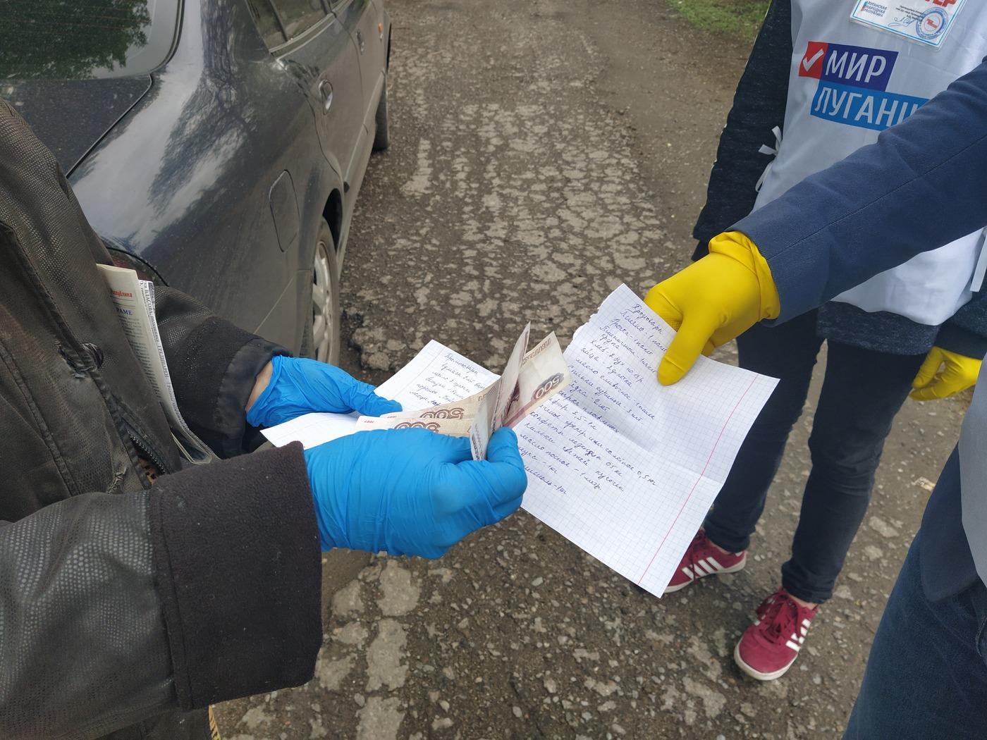 Жительнице Перевальска помогли в рамках акции «Рука помощи» 1