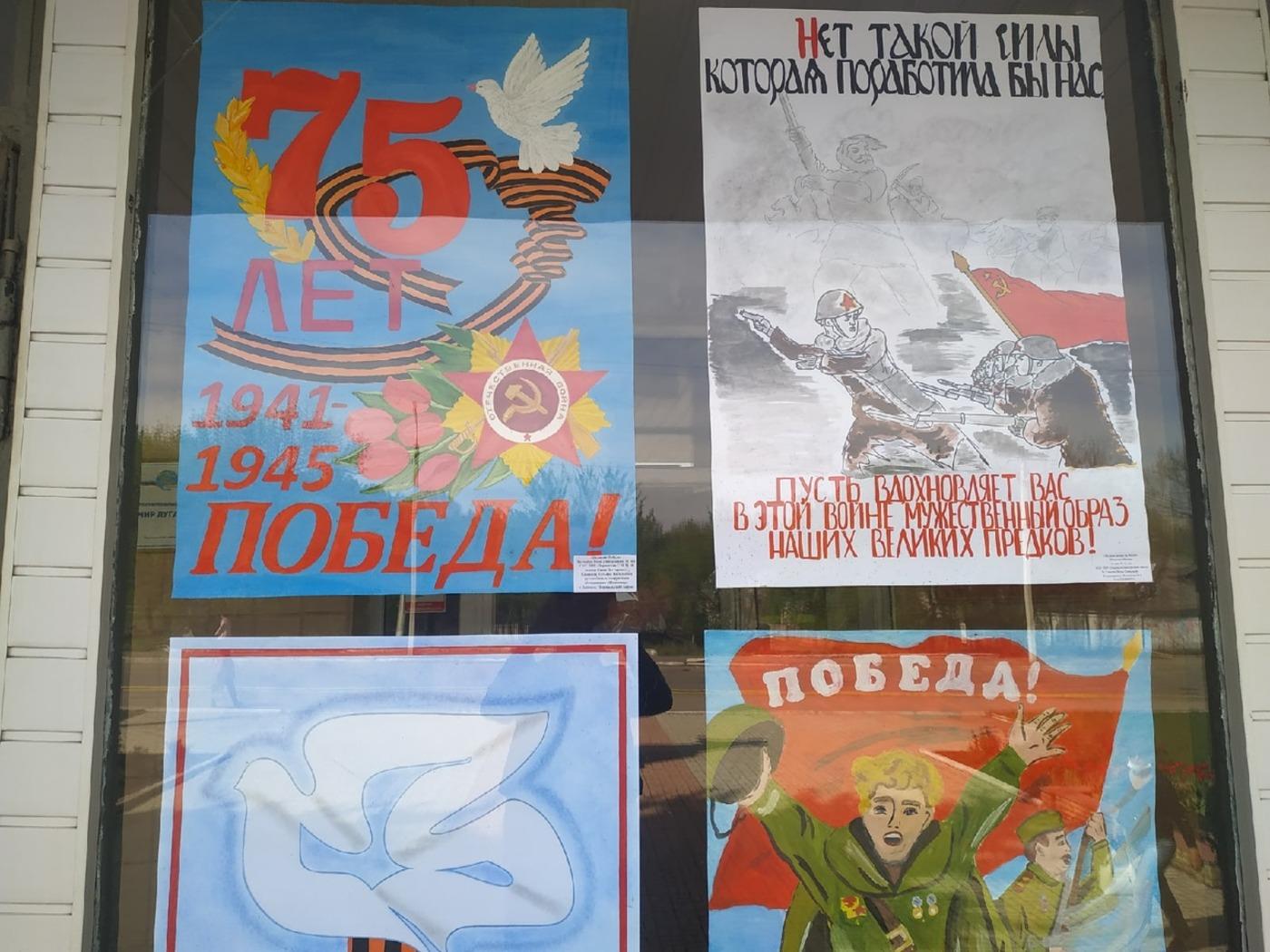 Активисты ОД «Мир Луганщине» оформили выставку плакатов «Живая память» 1