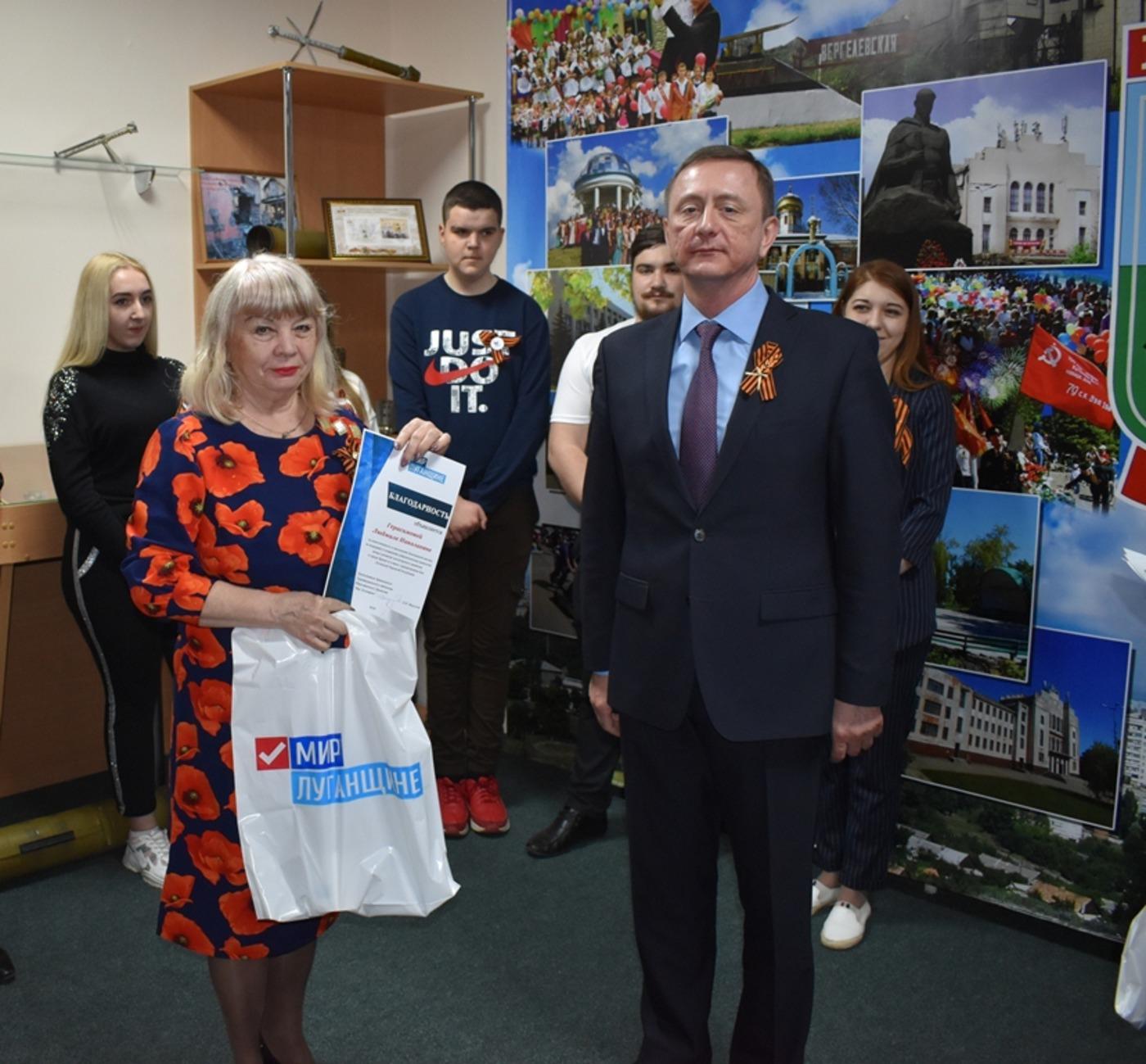 В Брянке активистам ОД «Мир Луганщине» вручили благодарности