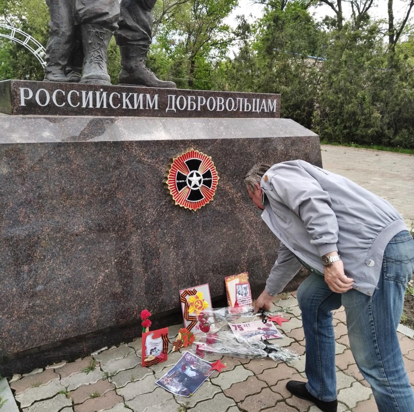 Представители ОД «Мир Луганщине» возложили цветы к памятнику Российским добровольцам в Луганске 1