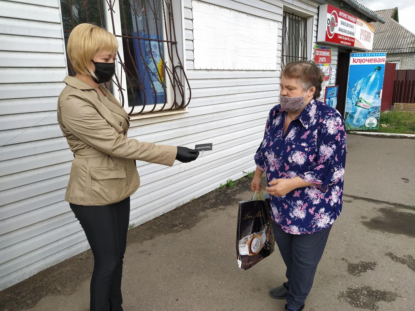 Активисты Славяносербского района рассказали жителям об акции «Стоп наркотикам!» 1