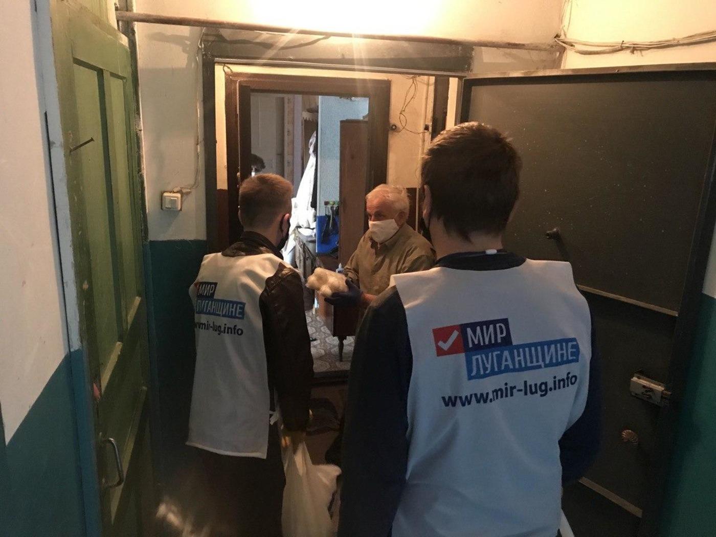 За два дня активисты ОД «Мир Луганщине»помогли26 жителям Луганска 1