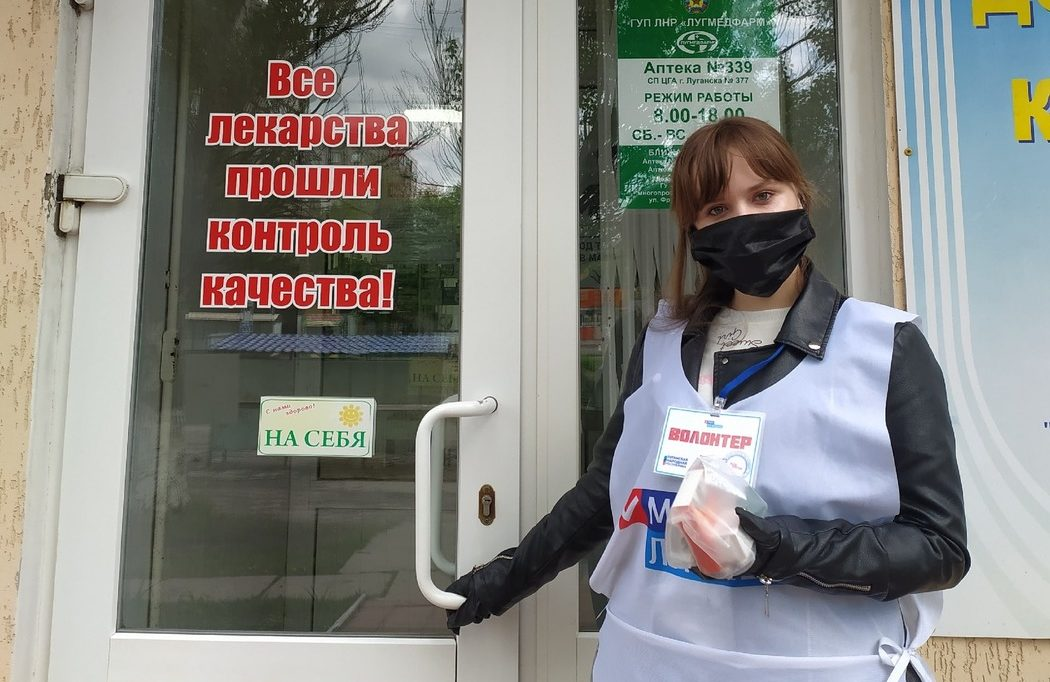 В Луганске волонтёры помогли шести жителям города 1