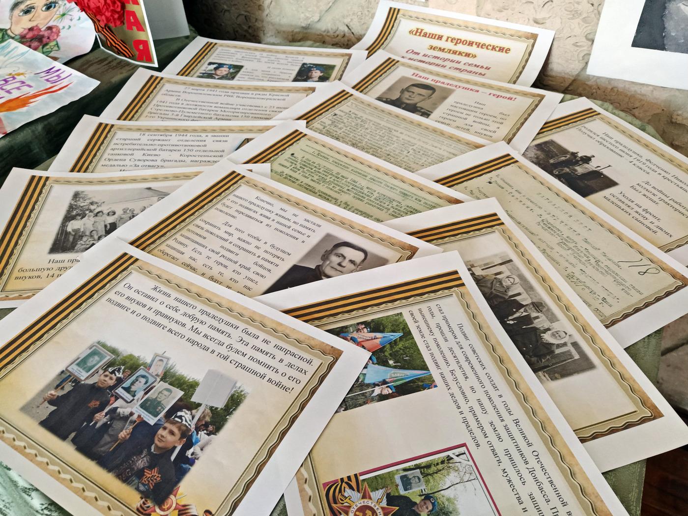 В Перевальском районе подвели итоги конкурса «Письмо ветерану» 1
