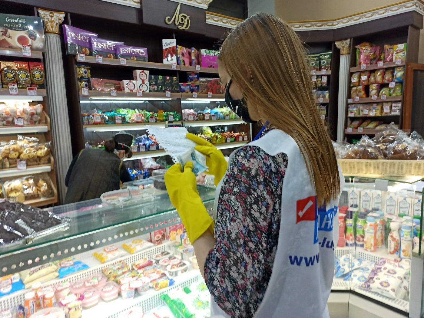 Волонтёры акции «Рука помощи» помогли девяти жителям Луганска 1