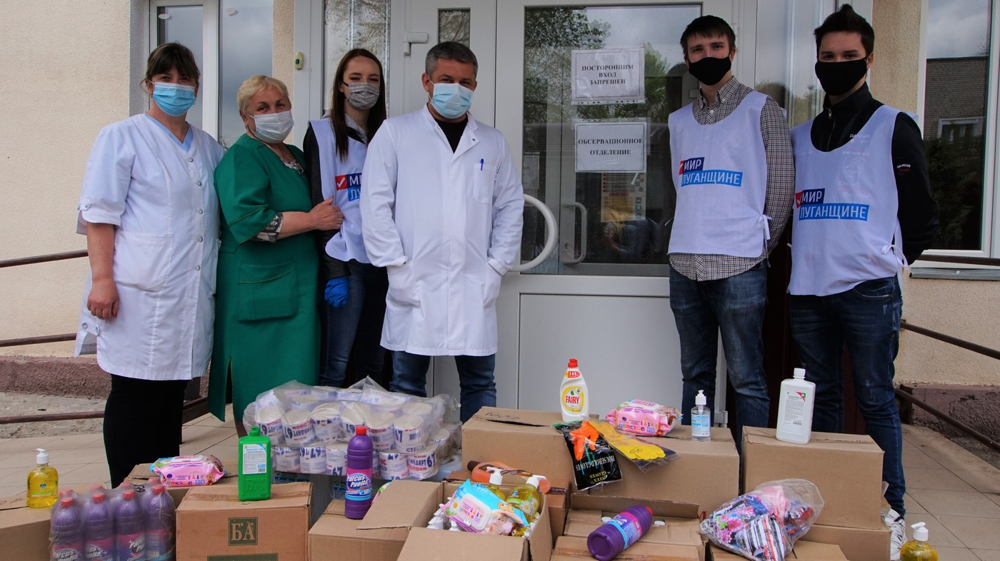 В больницы ЛНР передали более 2 тысяч единиц средств личной гигиены от проекта «Волонтёр» ОД «Мир Луганщине»