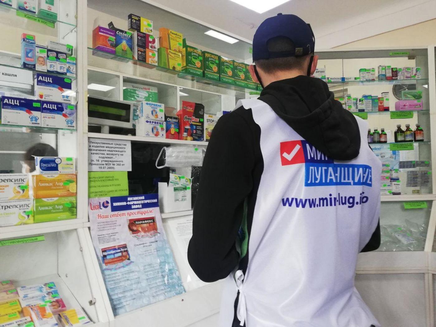 Жителям Стаханова и Ирмино помогли в рамках акции «Рука помощи» 2