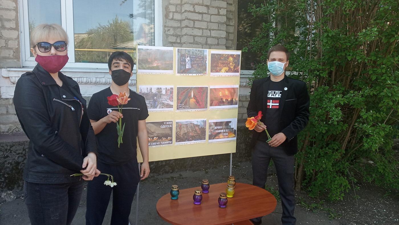 В ЛНР почтили память жертв трагедии в одесском Доме профсоюзов 6