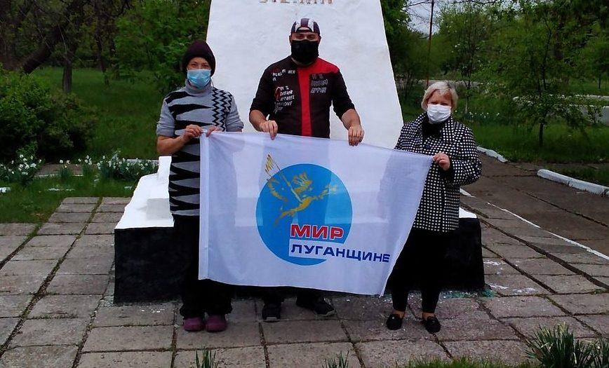 В Красном Луче активисты ОД «Мир Луганщине» провели субботник