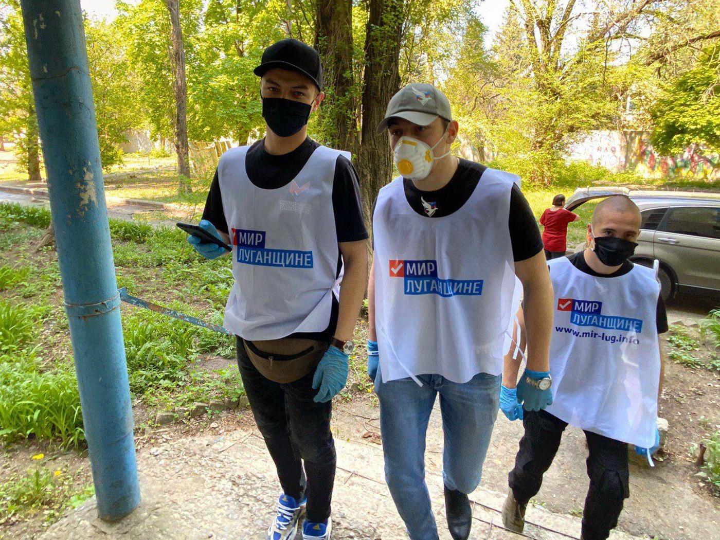 Четверым жителям Луганска помогли в рамках акции «Рука помощи»