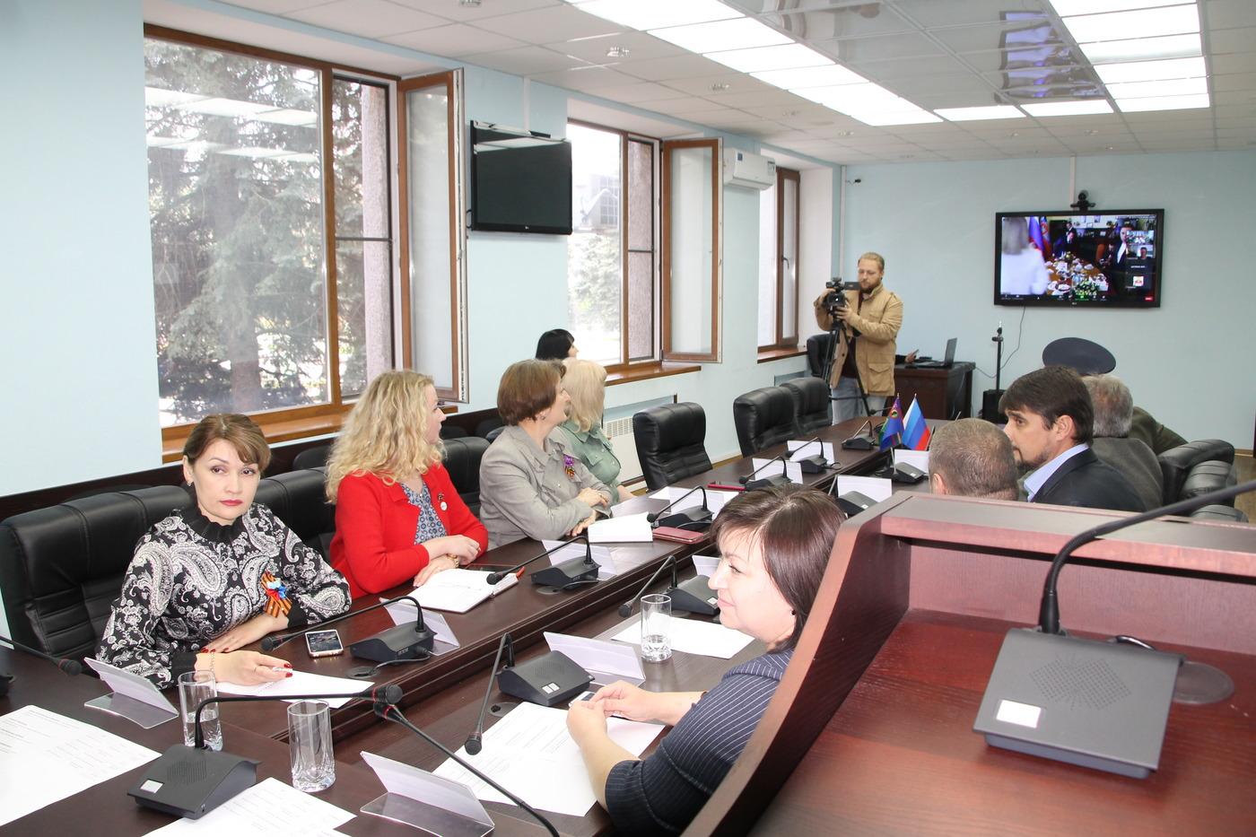 Активисты Антрацита приняли участие в онлайн конференции с жителями ДНР 2