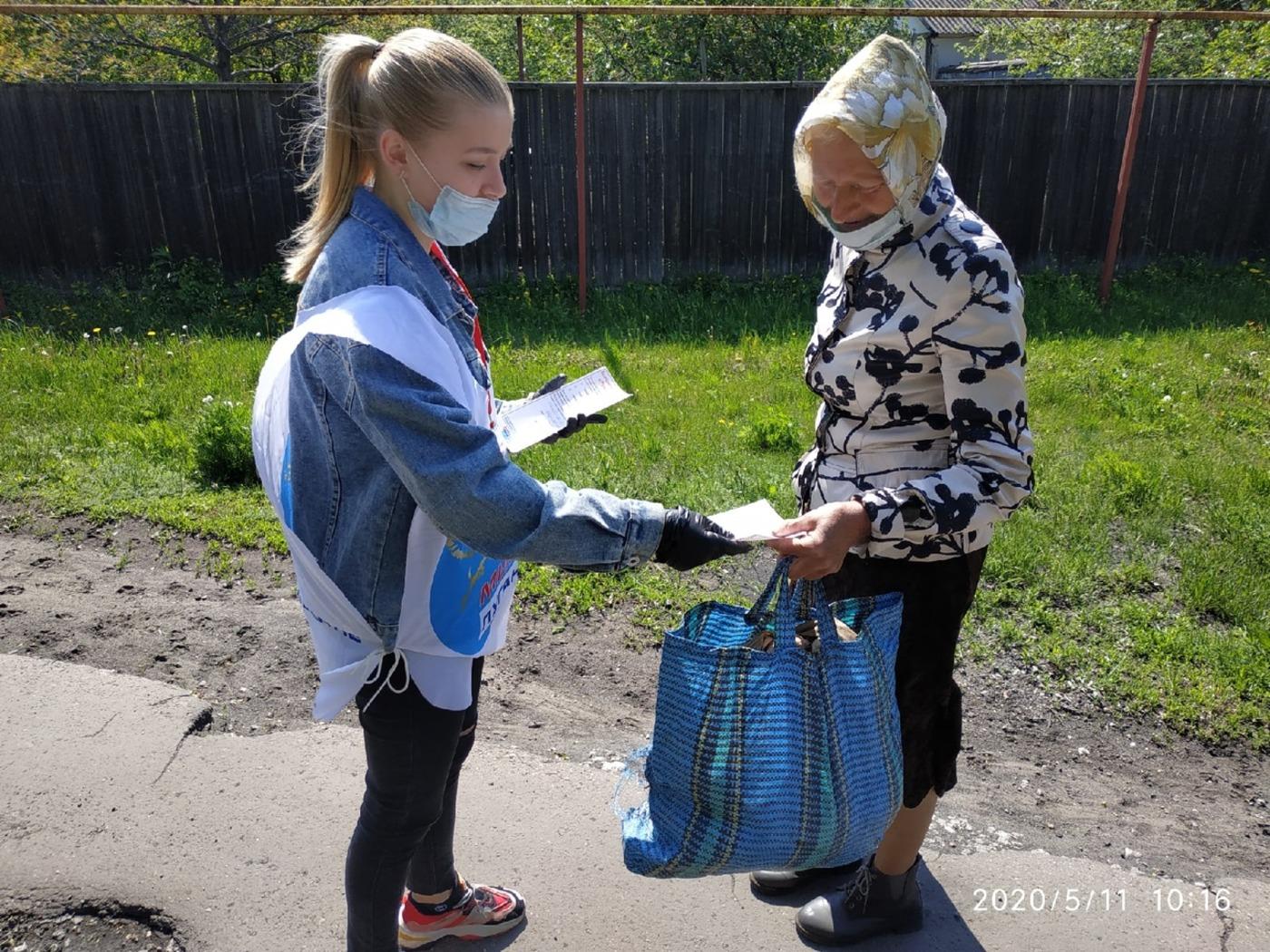 Жителей Перевальского района проинформировали о работе акции «Рука помощи» 2