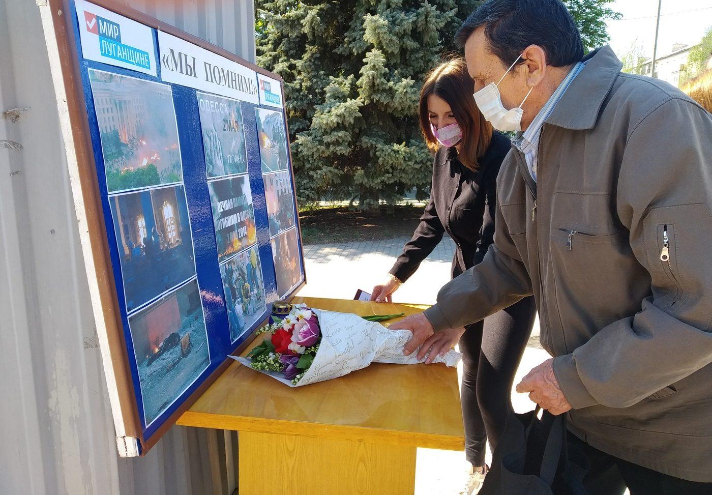 В ЛНР почтили память жертв трагедии в одесском Доме профсоюзов 1