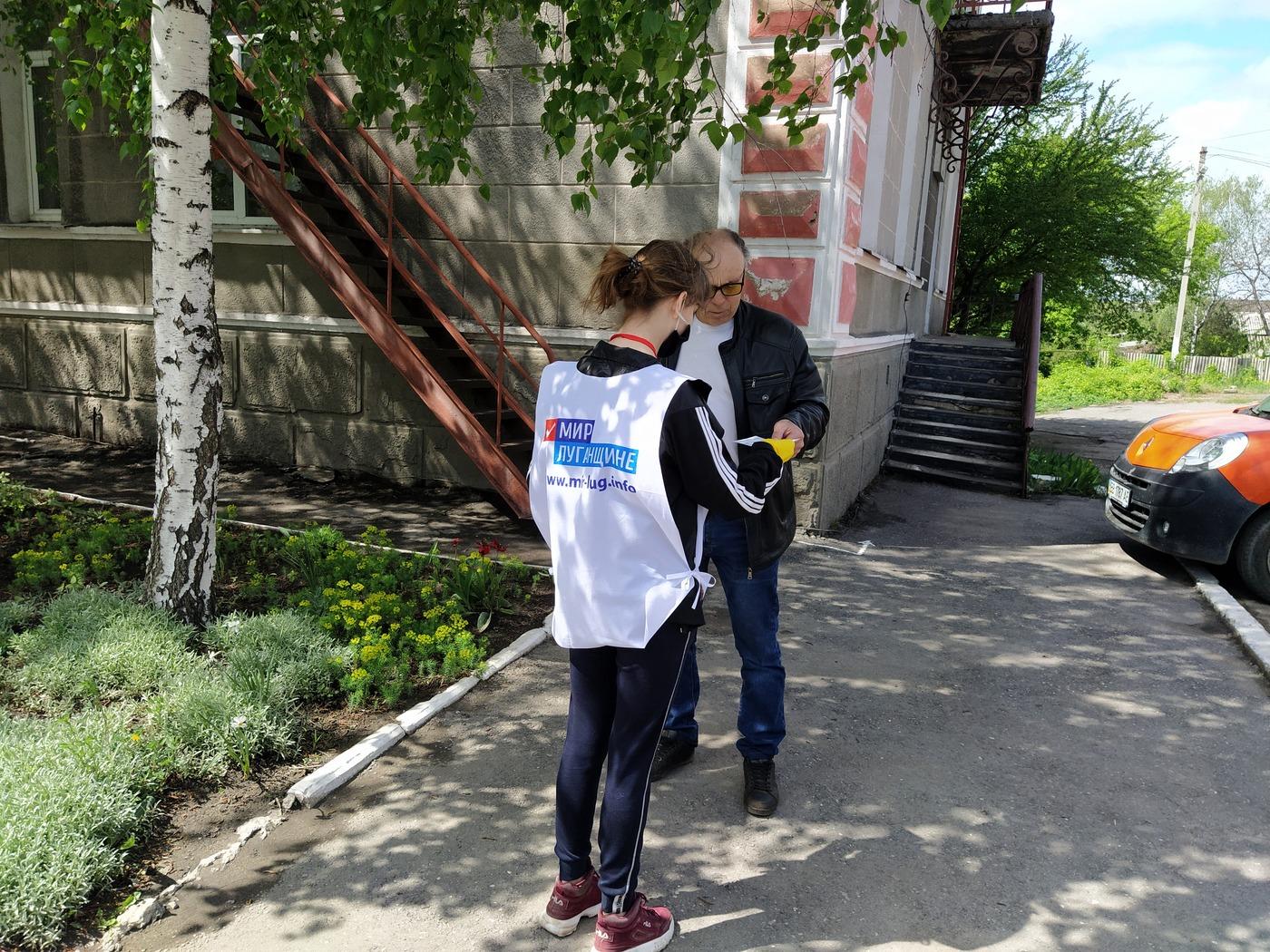 Жителей ЛНР проинформировали об акции «Рука помощи» 2