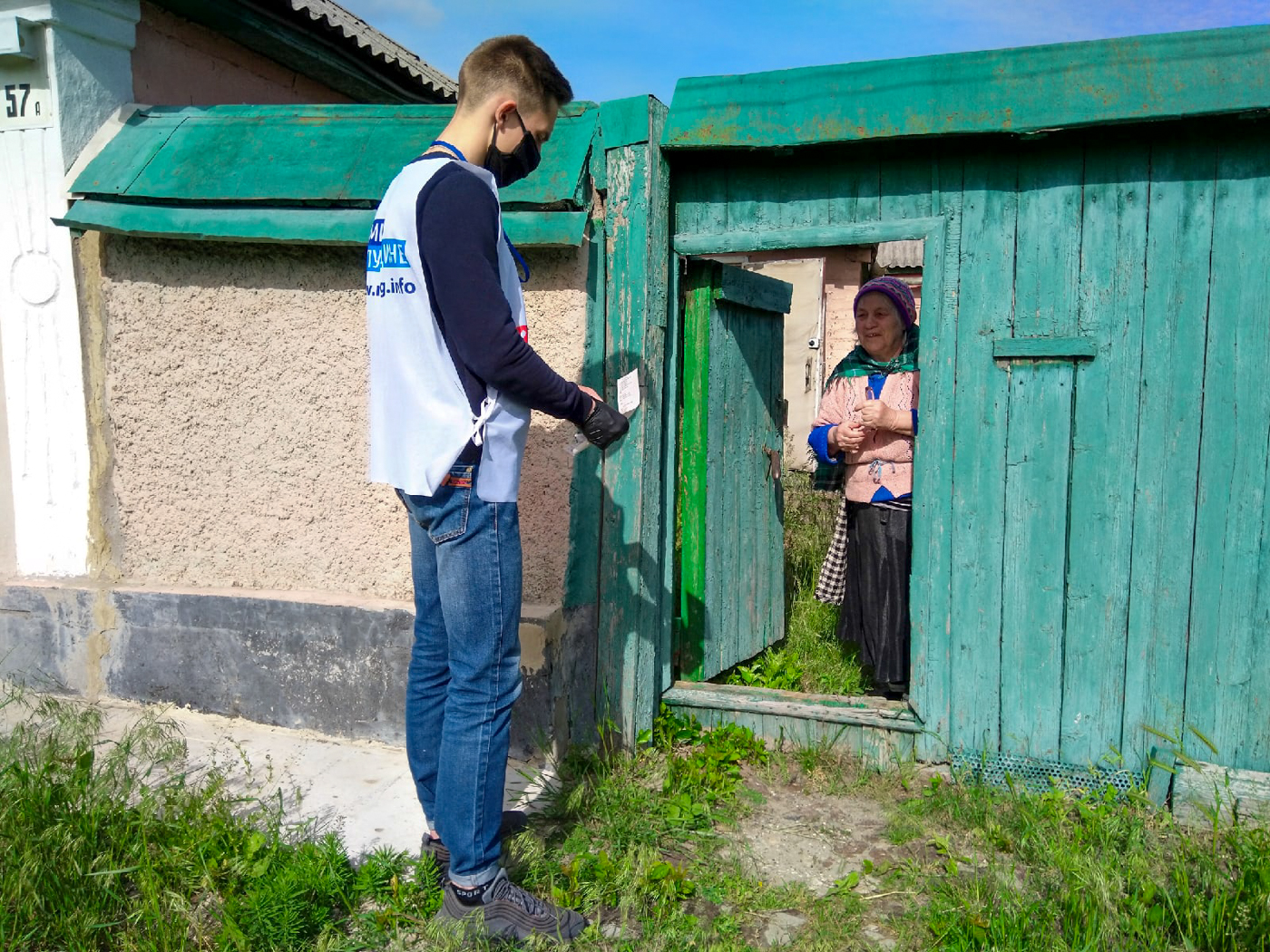 Волонтёры из Луганска помогли 26 гражданам на самоизоляции