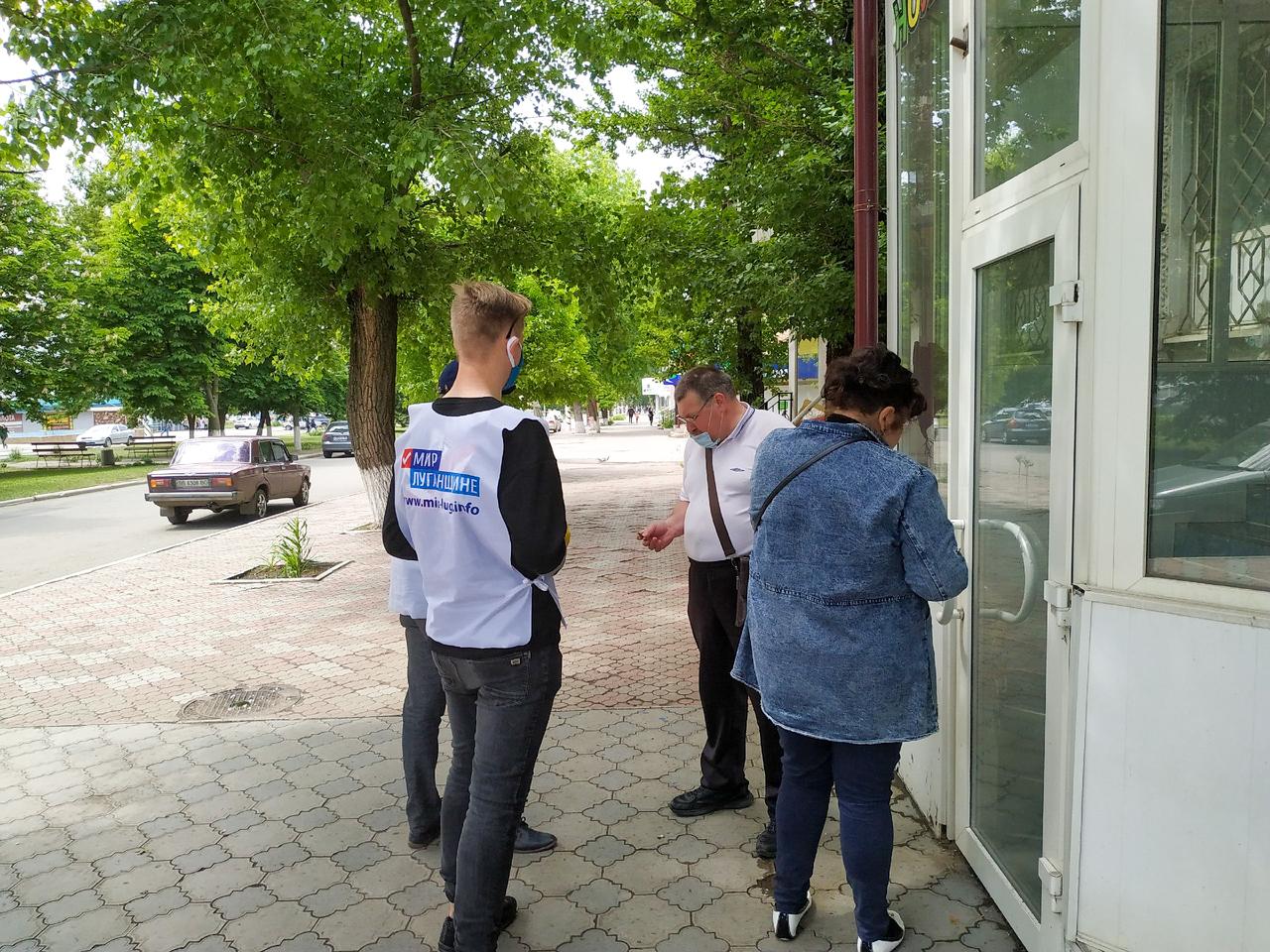 Активисты проекта «Дружина» приняли участие в акции «Стоп наркотикам!» в Свердловске 1
