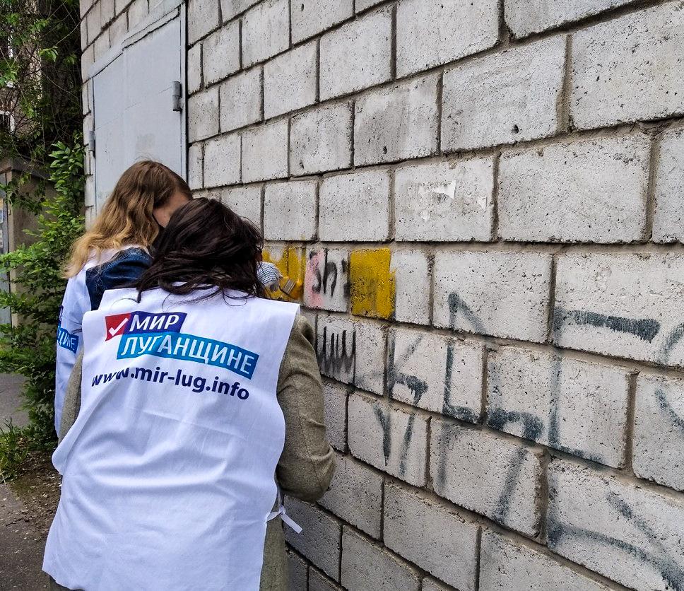 В Луганске активисты ОД «Мир Луганщине» приняли участие в акции «Стоп наркотикам!»