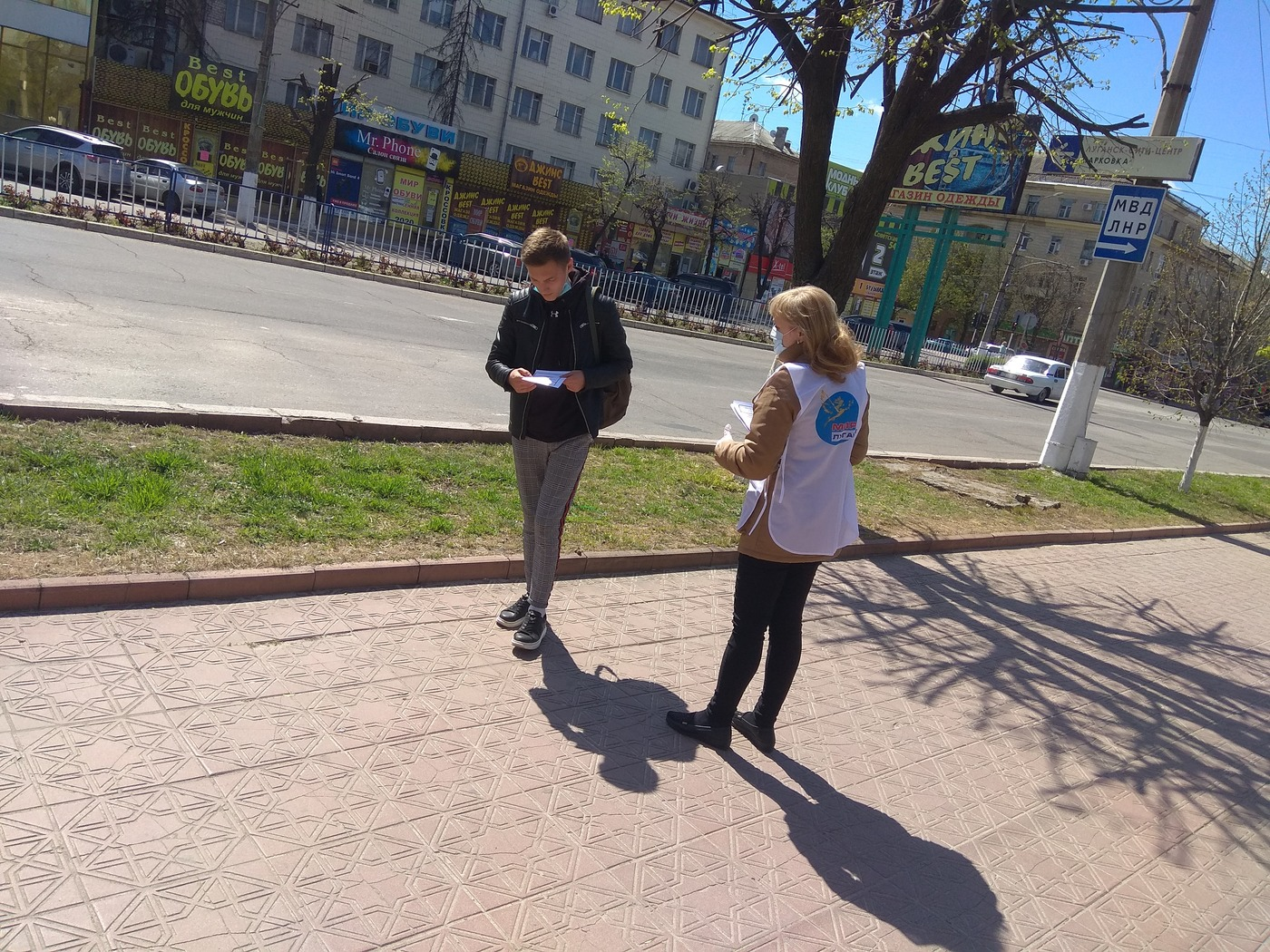 Жителей ЛНР проинформировали об акции «Стоп наркотикам!» 2