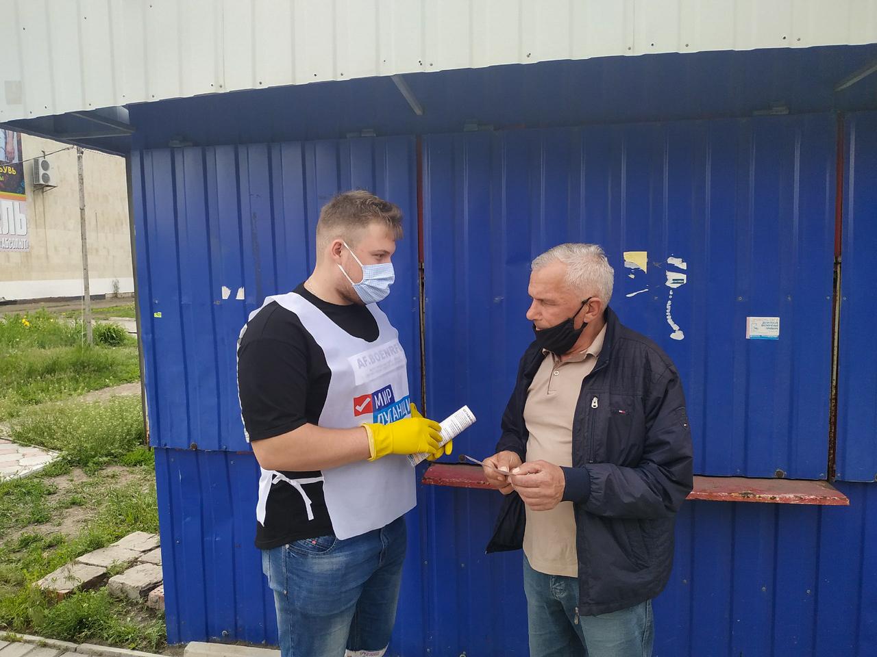 Жителей Свердловска проинформировали об акции «Рука помощи»