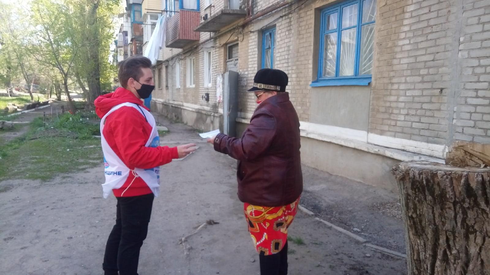 Жителей Краснодона проинформировали об акции «Рука помощи» 1