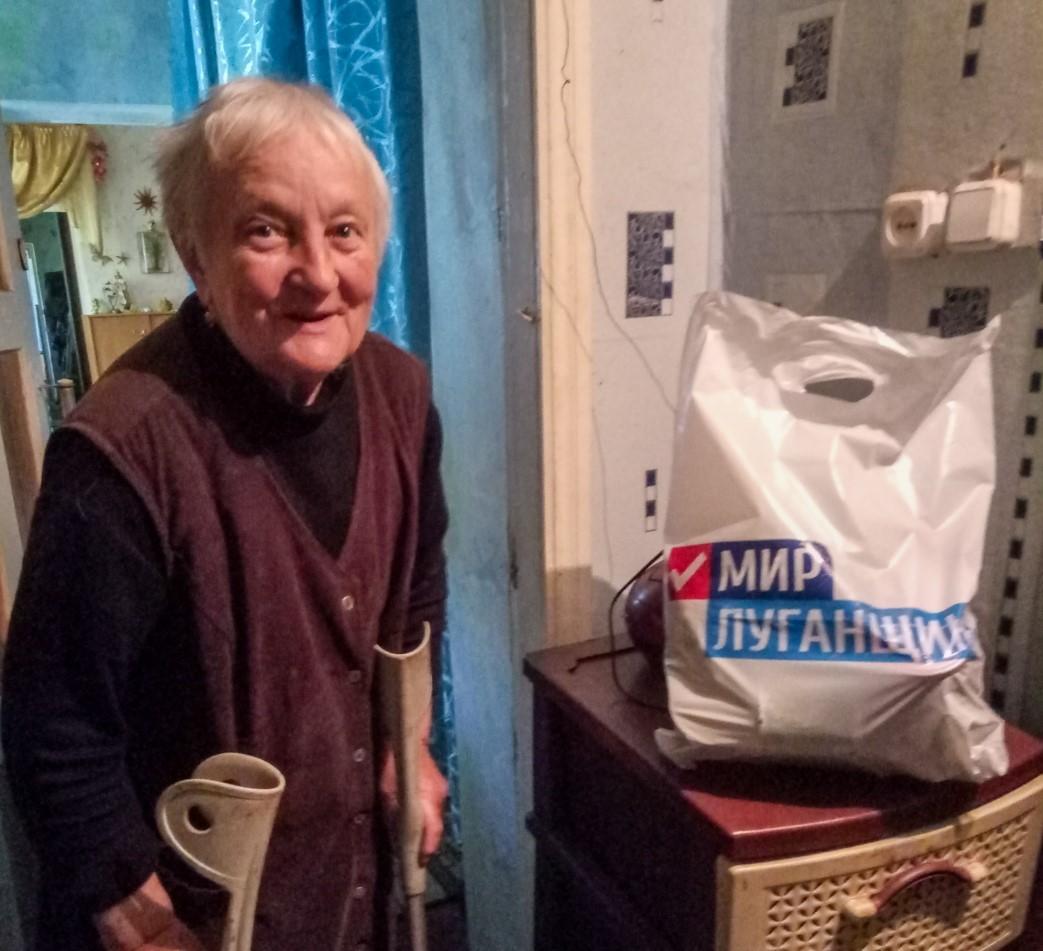 Жители посёлка Вергулевка получили помощь от проекта «Волонтёр» 2