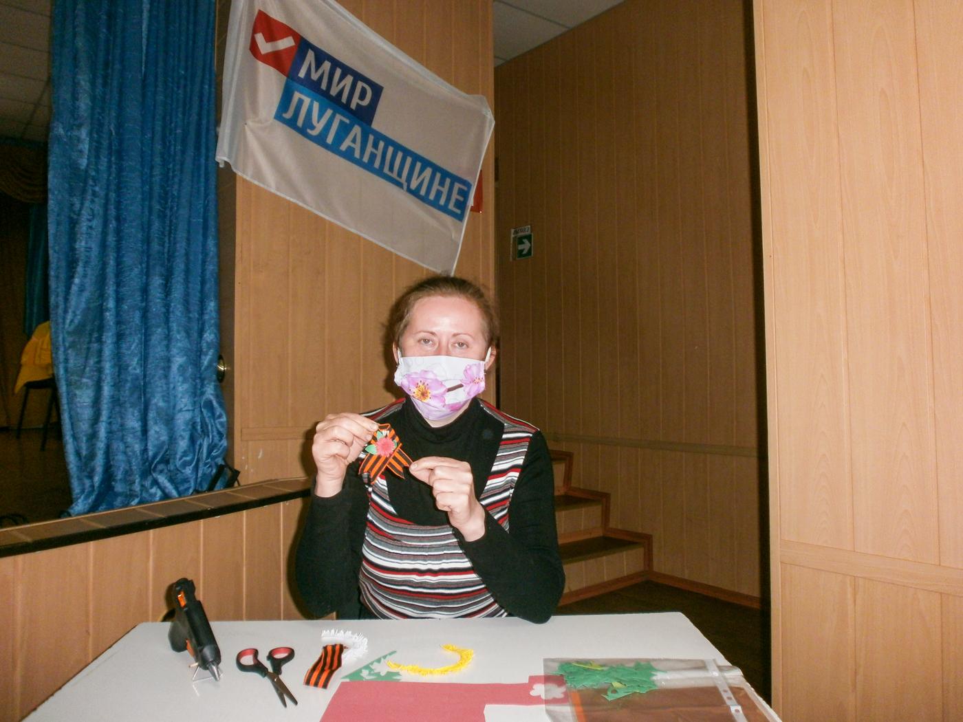 В Славяносербском районе активисты провели мастер-класс по изготовлению георгиевской ленточки 3