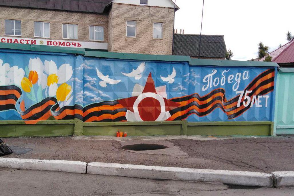Молодёжь украсила улицы города Ровеньки рисунком ко Дню Победы