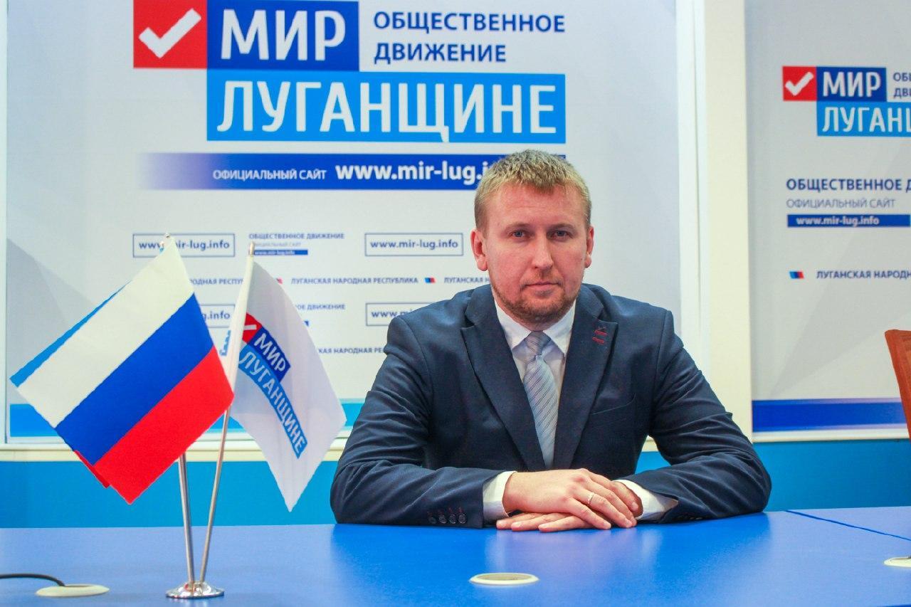 Денис Мирошниченко призвал жителей обращаться на горячие линии акции «Рука помощи»