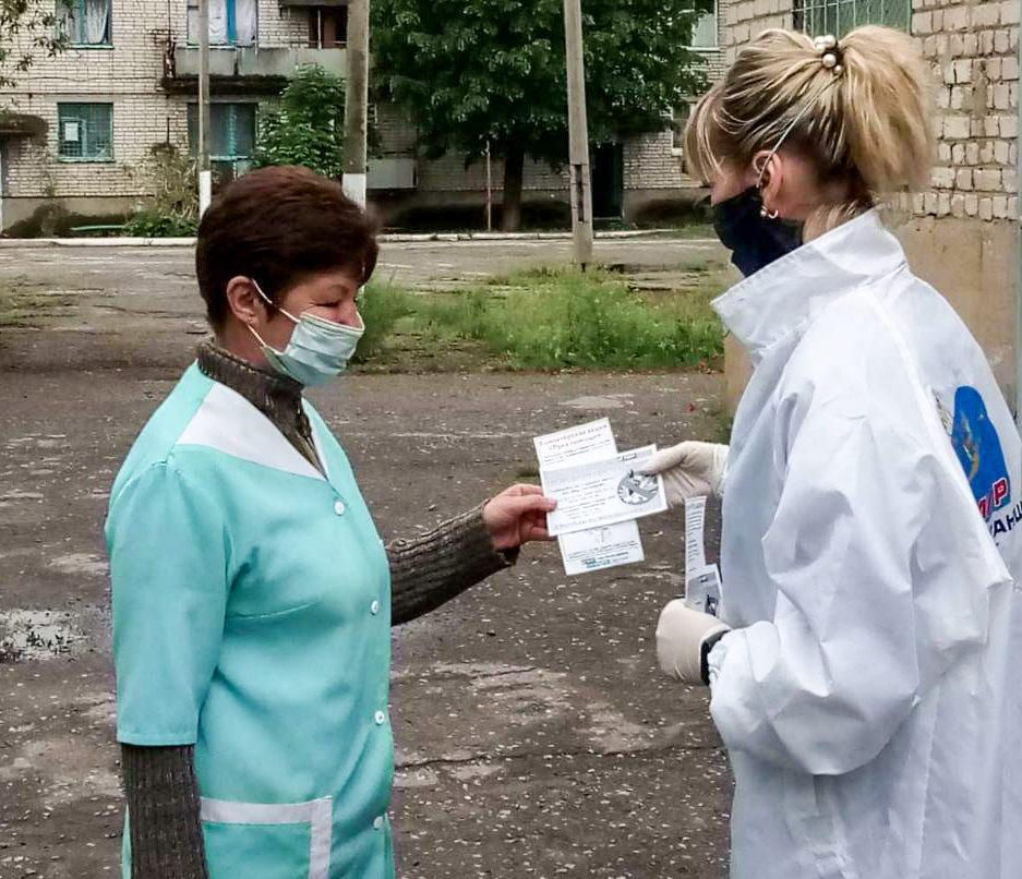 В Славяносербском районе напомнили жителям об акции «Рука помощи» 2