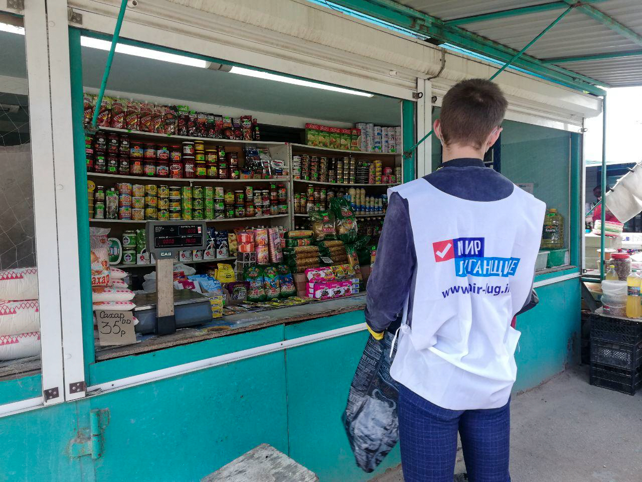 Волонтёры акции «Рука помощи» за неделю помогли восьми жителям Стаханова 1