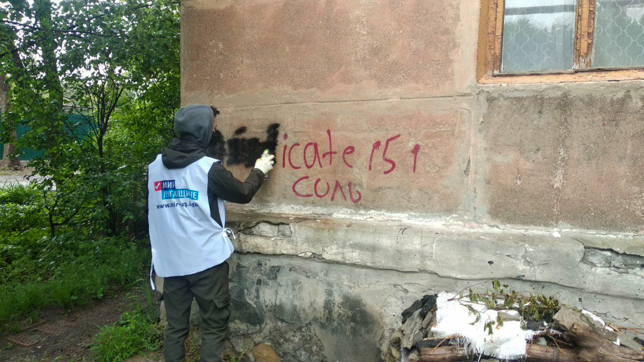 Активисты ОД «Мир Луганщине» из Стаханова приняли участие в акции «Стоп наркотикам!» 2