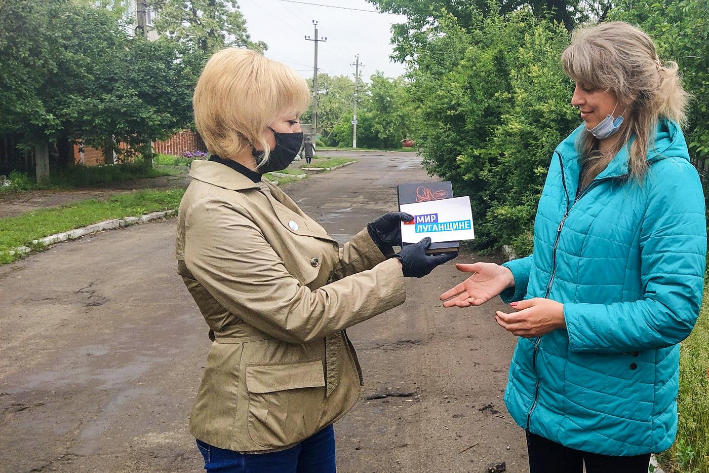 Активисты ОД «Мир Луганщине» провели акцию «Пусть книга нас объединяет!» в Славяносербском районе 1