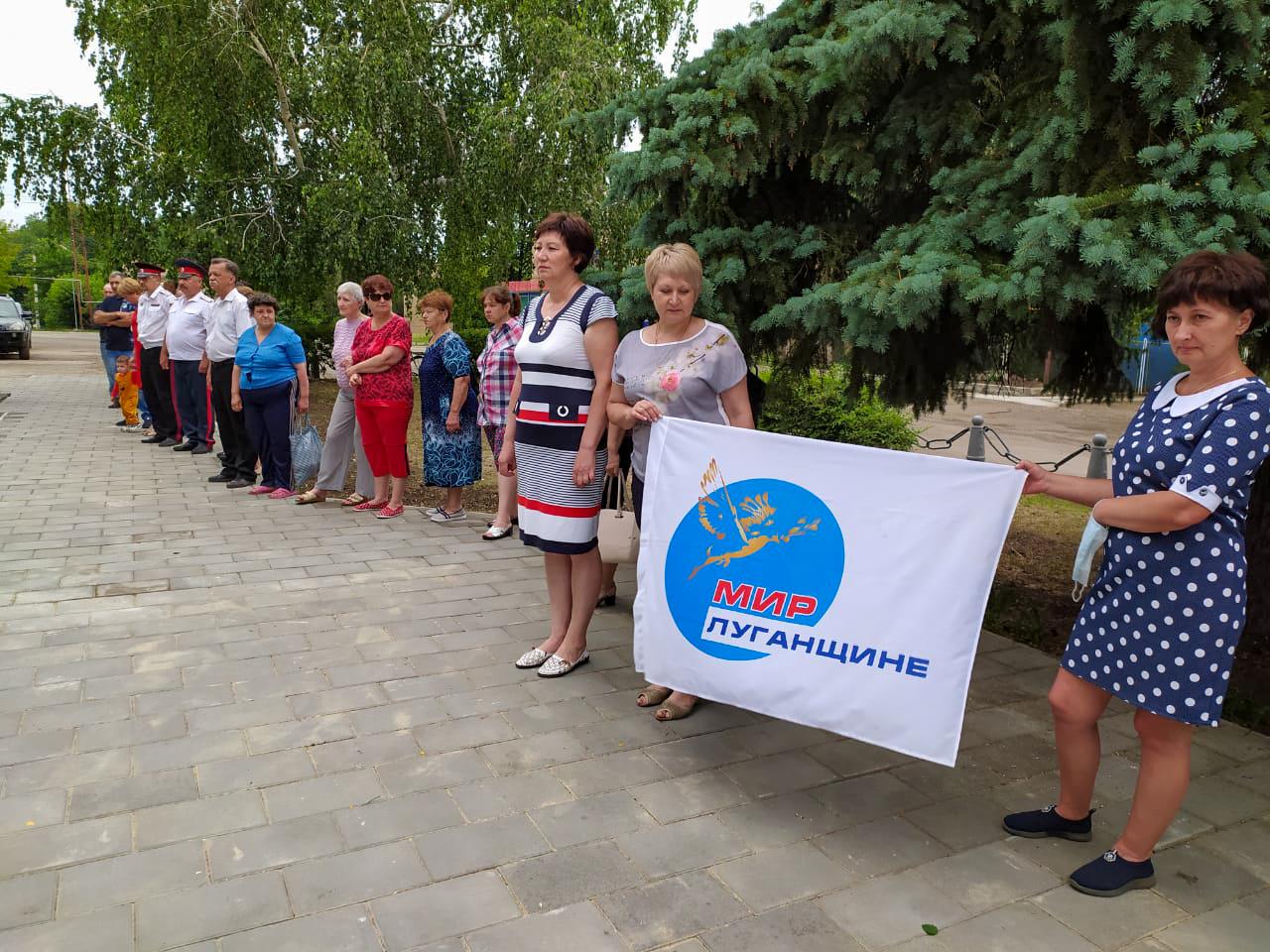 Активисты Красного Луча провели митинги памяти «Помним, скорбим» 2