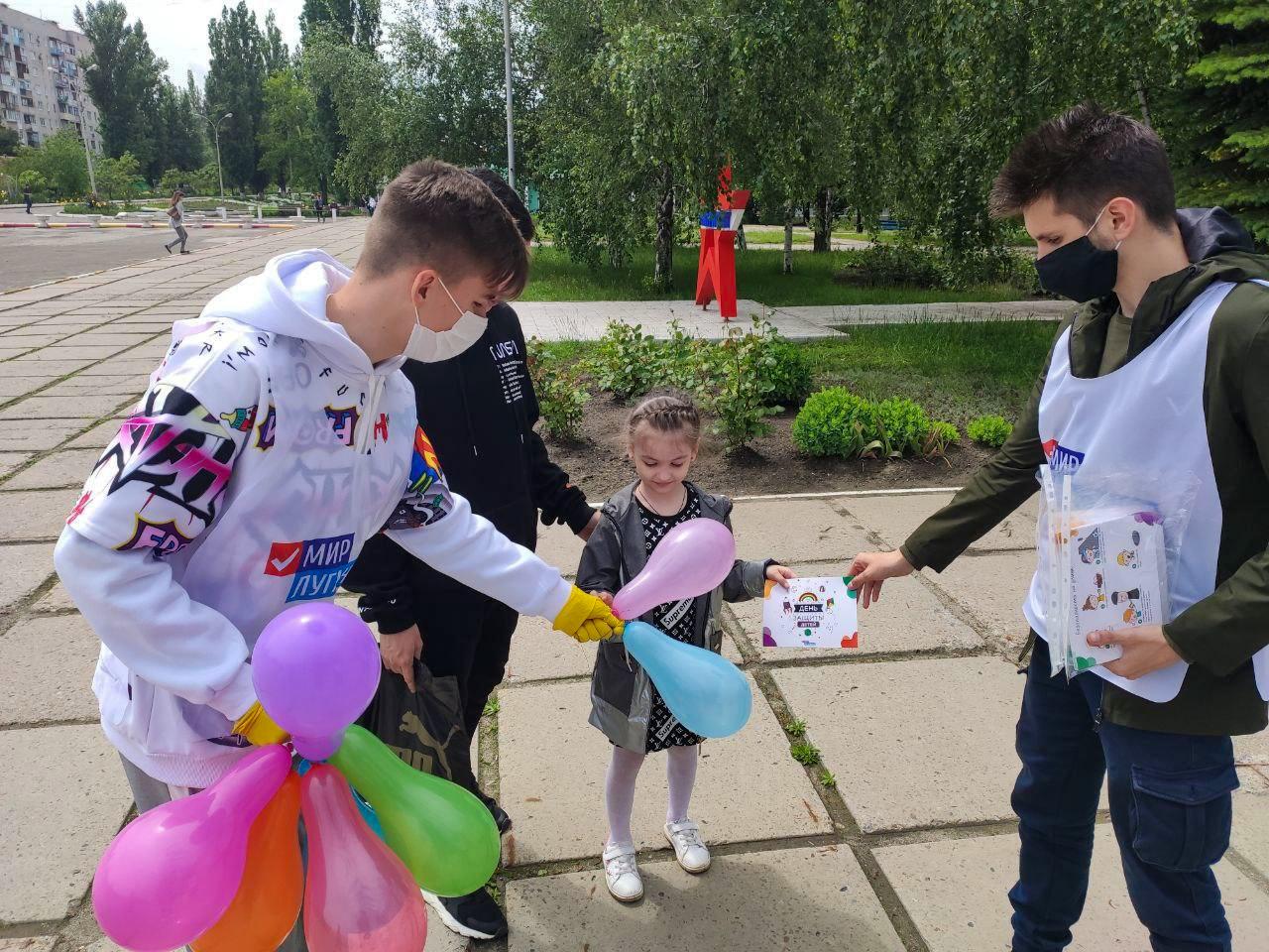 В городах и районах ЛНР отпраздновали Международный день защиты детей 1