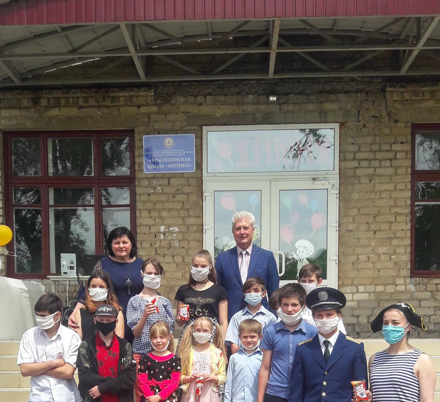 Глава Краснодона поздравил воспитанников школы-интерната с Днём защиты детей 2