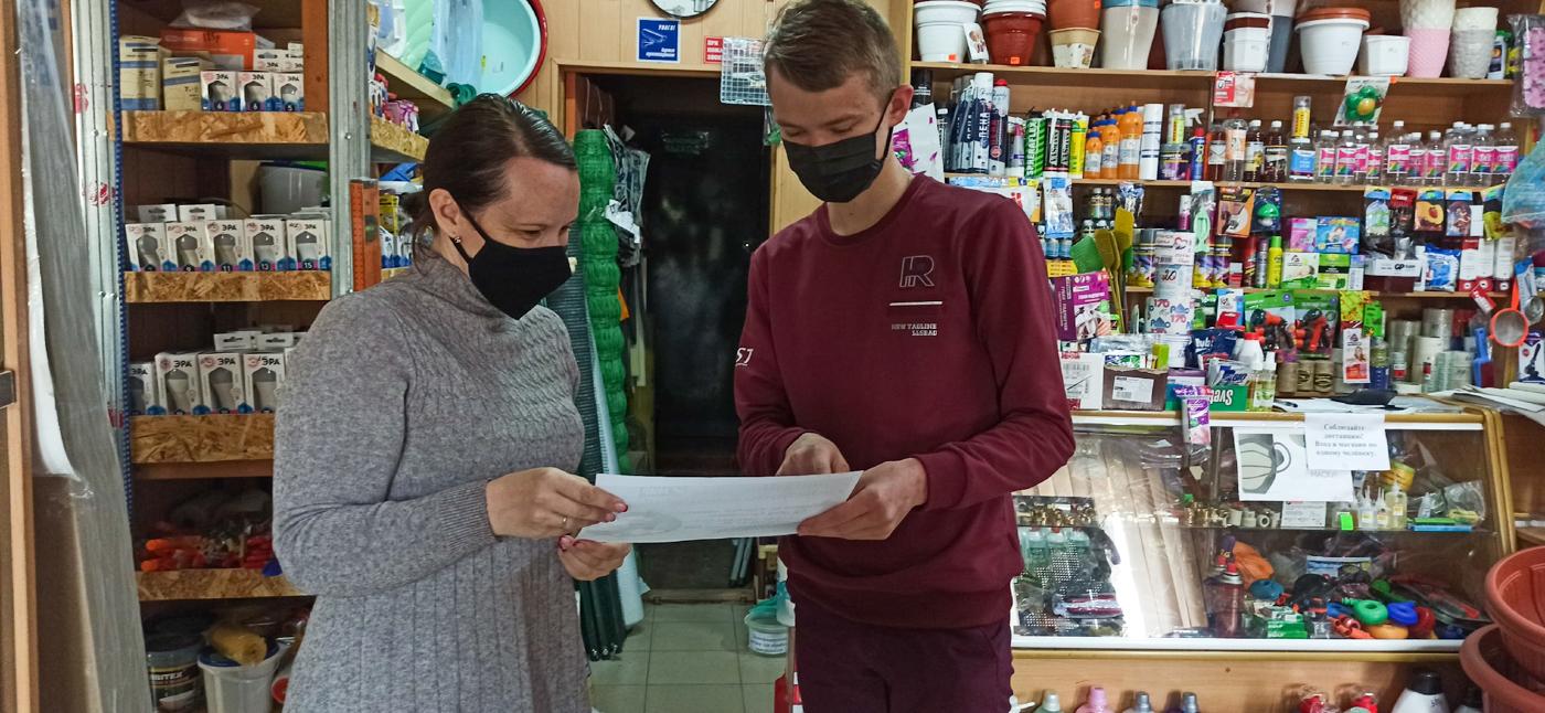 Жителям Славяносербского района рассказали об акции «Стоп наркотикам!» 1