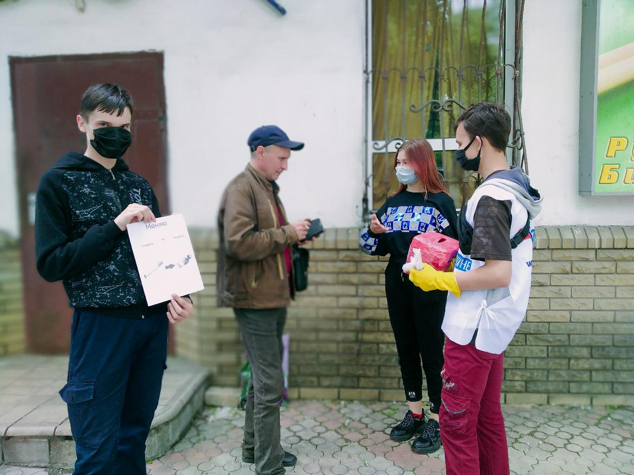 В Антраците активисты ОД «Мир Луганщине» провели акцию к Всемирному дню без табака