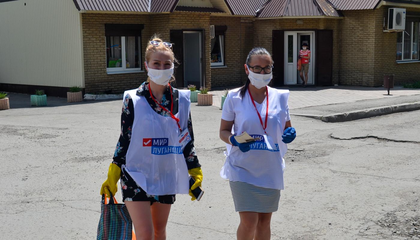 Волонтёры акции «Рука помощи» Ровеньках помогли жителям на самоизоляции 2