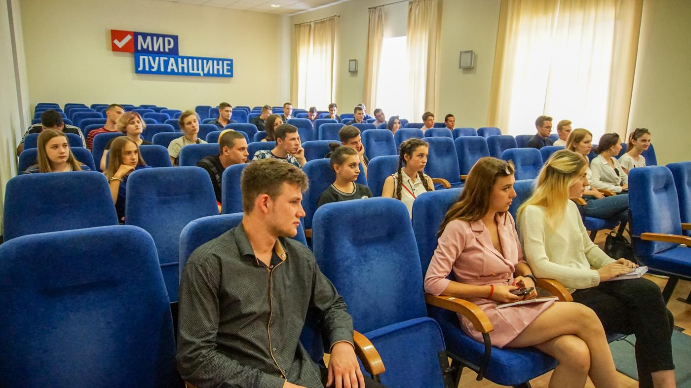 В Луганске для активистов провели лекцию против наркотиков 1