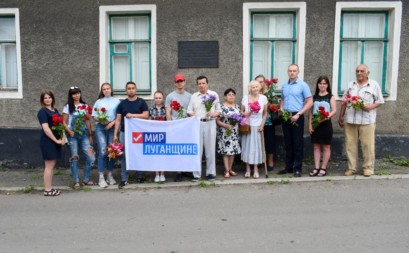 В День партизан и подпольщиков возложили цветы в Первомайске 1