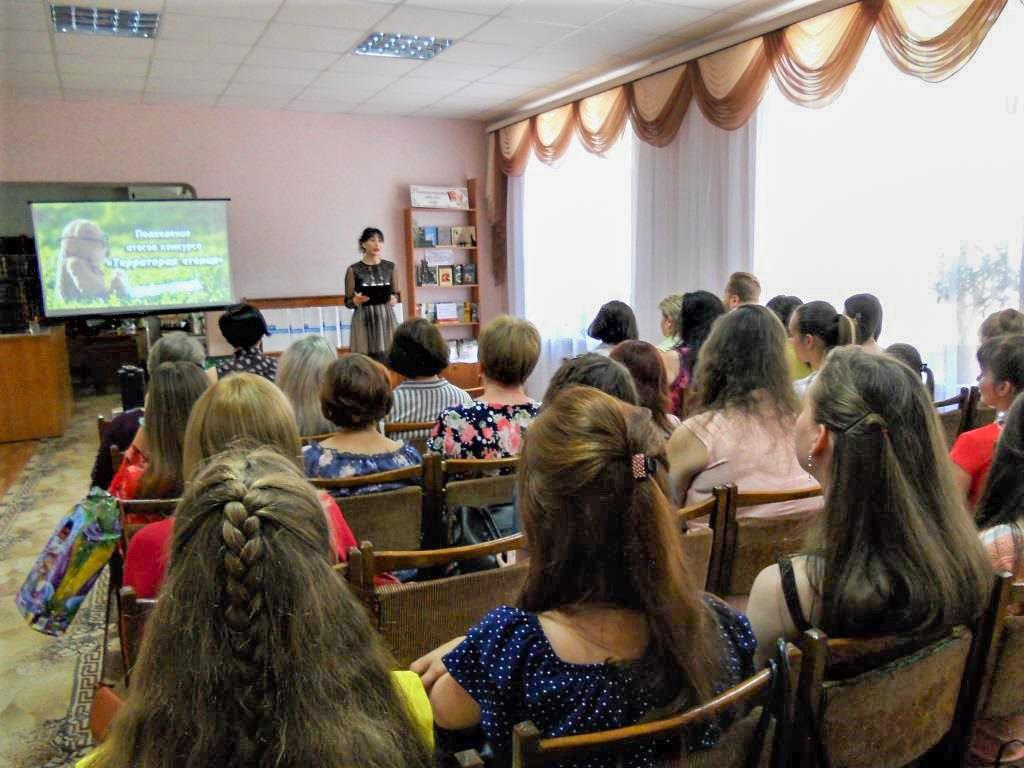 В Стаханове подвели итоги интернет-конкурса читательских отзывов «Территория чтения» 2