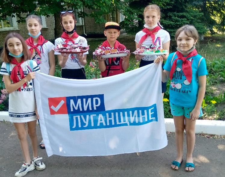 Активисты ОД «Мир Луганщине» провели акцию «Испеки пирог и скажи: «Спасибо!» в посёлке Фрунзе 2