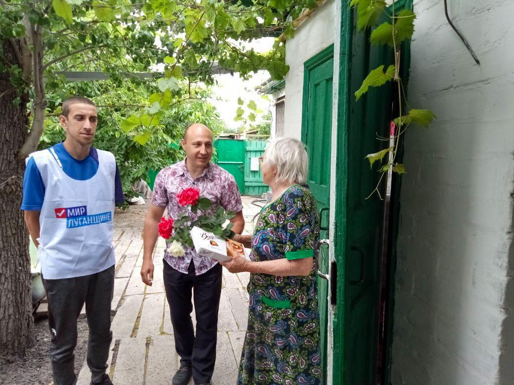 Активисты ОД «Мир Луганщине» поздравили с 90-летием участницу Великой Отечественной войны